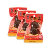 FUCHE Boiled Egg Spicy Flavor 6pcs