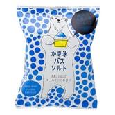 【日本直邮】日本CHARLEY北极熊涼感刨冰浴盐 55g 夏季限定