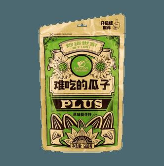 WANGGUA Sunflower Seed 500g