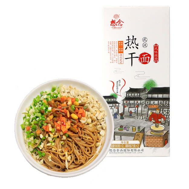Product Detail - XIANGNIAN Wuhan Instant Noodle 342g - image 0