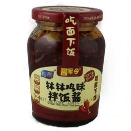 与美 吃面下饭 钵钵鸡味 拌饭酱 230g