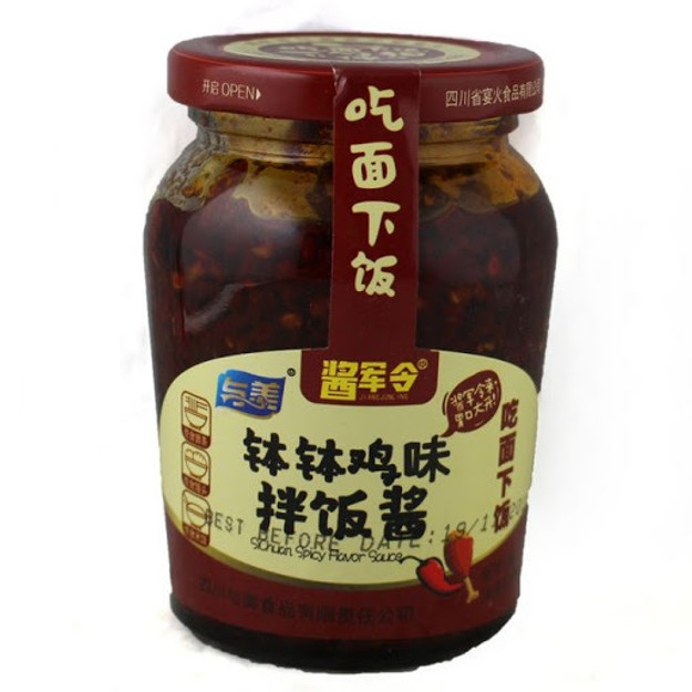 Product Detail - YUMEI SiChuan Spicy Flavor Sauce 230g - image 0