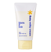 MAMA&KIDS Moisturizing Body Cream Apply Dry 75g