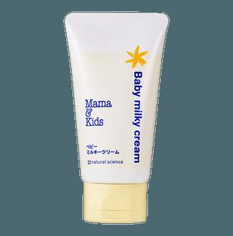 MAMA&KIDS Moisturizing Body Cream Apply Dry 75g