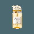 日本KOSE高丝 JE L'AIME AMINO 舒缓洗发水 发丝柔软光滑 花香蜂蜜香味 500ml