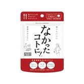 日本GRAPHICO 白芸豆精华减肥丸 120pcs