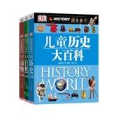 DK动物+自然+历史(套装共3册)