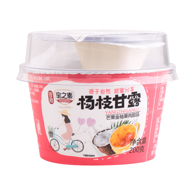 Product Detail - BAOZHISU MANGO PULP WITH SWEETENED SAGO CREAM 200g - image 0