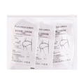 Purcotton Disposable Underwear XL 3Pack