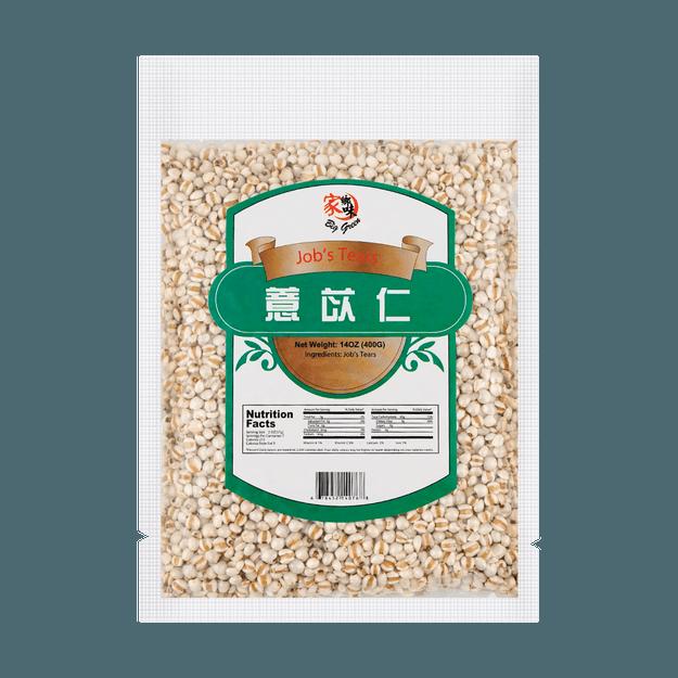 商品详情 - 家乡味 全天然特级薏苡仁 400g - image  0