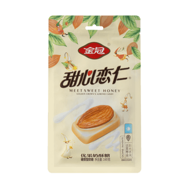 JINGUAN Almond Toffee 160g