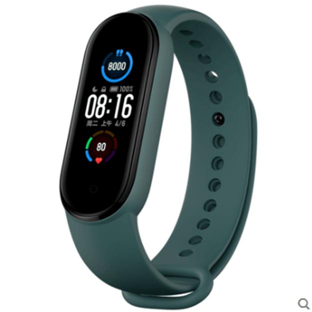 商品详情 - [中国直邮]小米 MI 小米手环5 标准NFC通用多彩腕带 智能运动手环替换带 亲肤材质透气吸汗 官方正品  深青色 1个装 - image  0