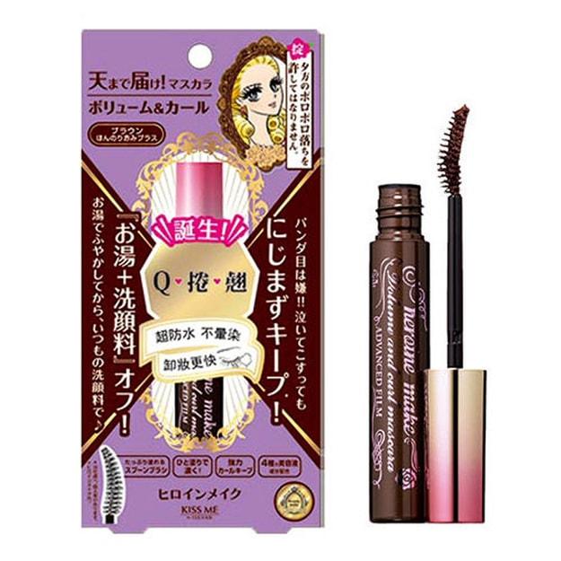 商品详情 - 日本KISS ME Heroine Make 持久防水浓密睫毛液 易卸防水膜型 啡色 - image  0