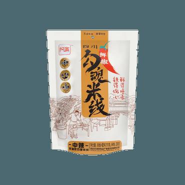 白家陈记 四川客家 非油炸 勾魂米线 270g