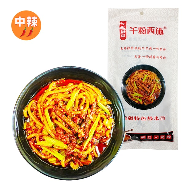 Product Detail - QIAOFENXISHI Xinjiang Fried Rice Noodle Spicy 250g - image 0