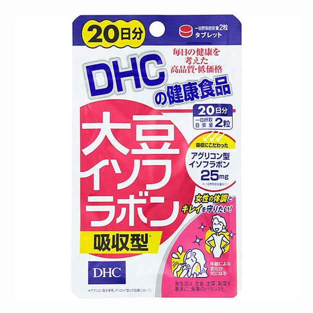 Product Detail - DHC  Soy lsoflavones Supplement 20 Days 40 Tablets - image 0