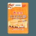 台湾IMEI义美 花生夹心酥 袋装 400g