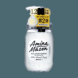 日本AMINO MASON 氨基酸植物保湿洗发水 升级版 450ml