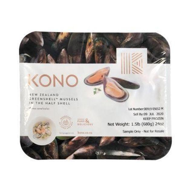 商品详情 - 新西兰 KONO青口 1.5lb - image  0