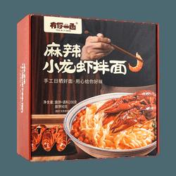 有你一面 麻辣小龙虾拌面 200g EXP:1/14/2021