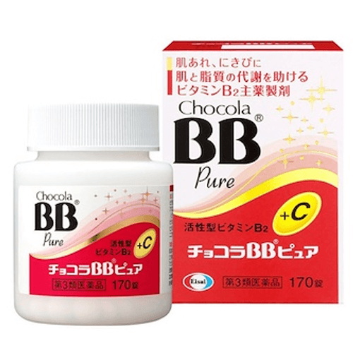 CHOCOLA BB Pure +C Vitamin B2 170 Tablets