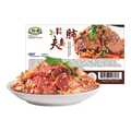 CHUNWEI KITCHEN Spicy Brined Beef Tendon and Shank Mix 170g USDA Certified