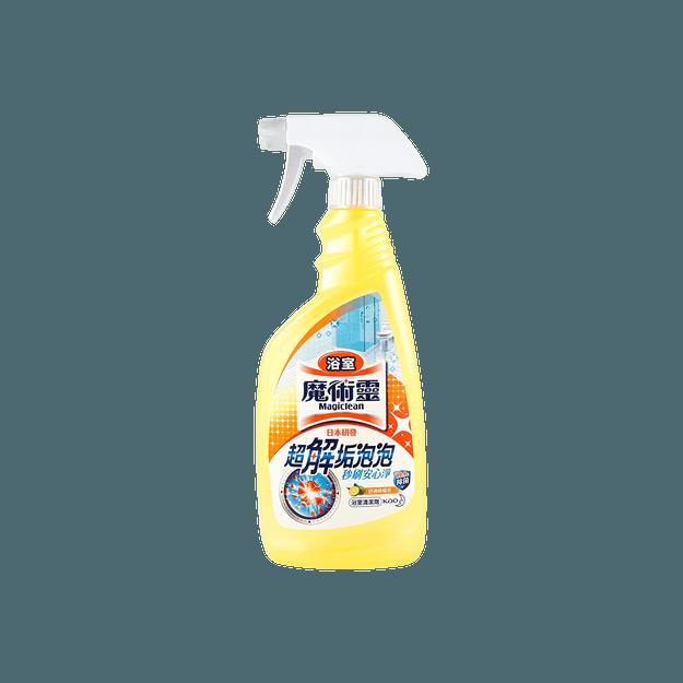 商品详情 - 日本KAO花王 魔术灵浴室清洁剂喷枪 柠檬香 500ml - image  0