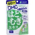 JAPAN DHC HATOMUGI JOB'S TEARS ADLAY FOR 60 Capsules