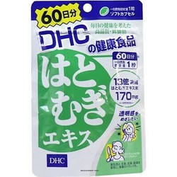 JAPAN DHC HATOMUGI JOB'S TEARS ADLAY FOR 60 Capsules