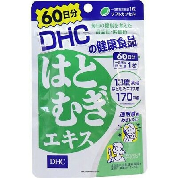 Product Detail - JAPAN DHC HATOMUGI JOB\'S TEARS ADLAY FOR 60 Capsules - image 0