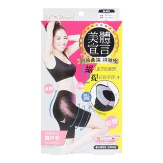 E-HEART Body Sliming Spandex #Black sizeM 1pc