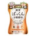 Quality Diet Pakkun Yeast With Probiotics - 56 Capsules