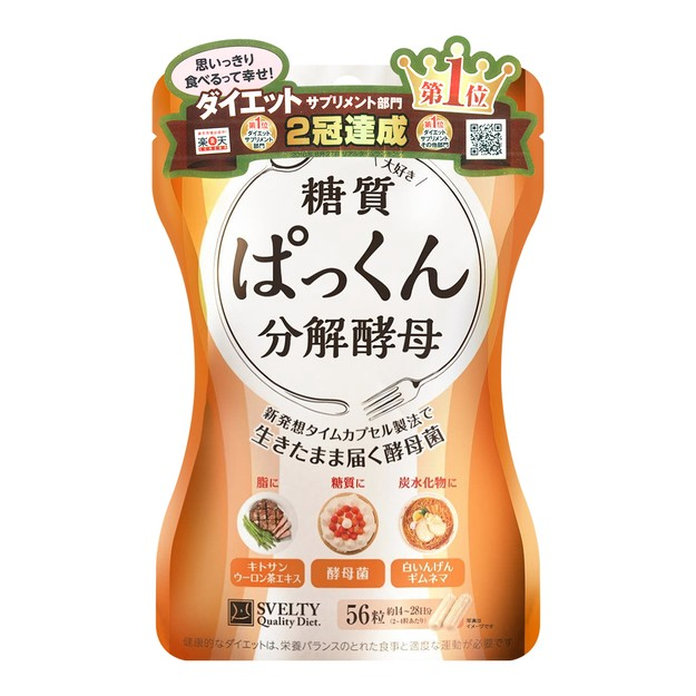 商品详情 - 日本SVELTY 糖质分解酵母生成酵素 56粒 范冰冰推荐 - image  0