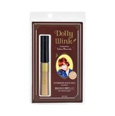 KOJI DOLLY WINK Eyebrow Mascara 02 Mocha