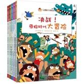 儿童脑力训练丛书(套装全5册)