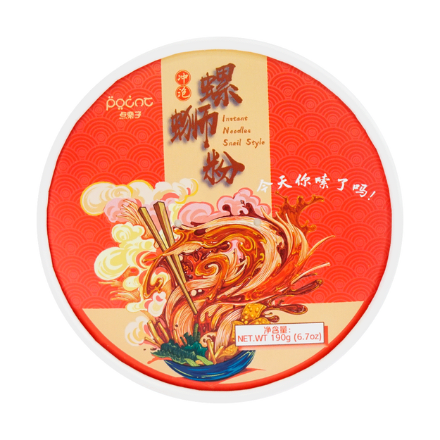 Product Detail - Yumei instant noodle snail style cup pack 190g - image 0