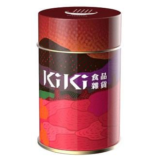 KIKI FINE Paprika 8g/2pcs