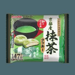 日本FURUTA古田 京都产抹茶饼干 147g