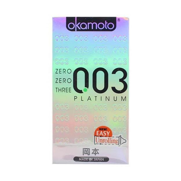 商品详情 - 【马来西亚直邮】日本OKAMOTO冈本 003 PLATINUM铂金超薄安全套 10件入 - image  0