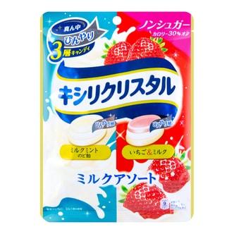 日本MONDELEZ 水晶牛奶什锦糖 56g