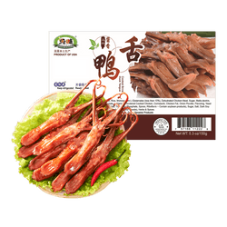 CHUNWEI KITCHEN Cooked Sweet Brined Duck Tongue 150g USDA Certified