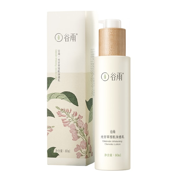 Product Detail - GRAIN RAIN Glabridin Brightening Osmotic Lotion 80ml - image 0