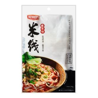 好哥们 传统小吃 酸菜味米线 248g 重庆特产