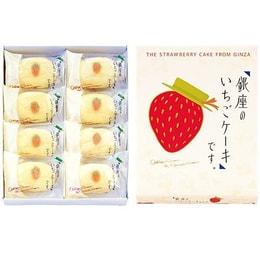 TOKYO BANANA Strawberry Cake (8 pieces)