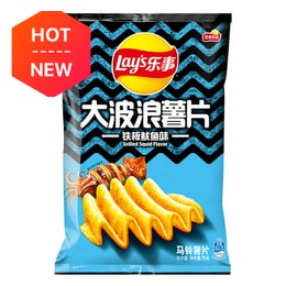 LAY'S Potato Chips - Grilled Squid Flavor 70g