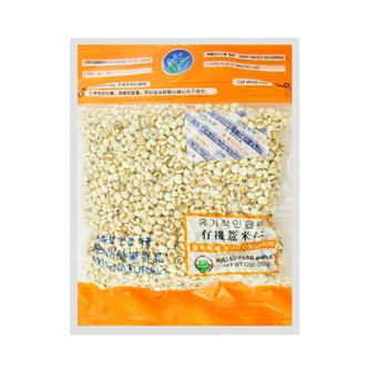 GREAT HARVEST Organic  Hulled Pearl Barley 350g