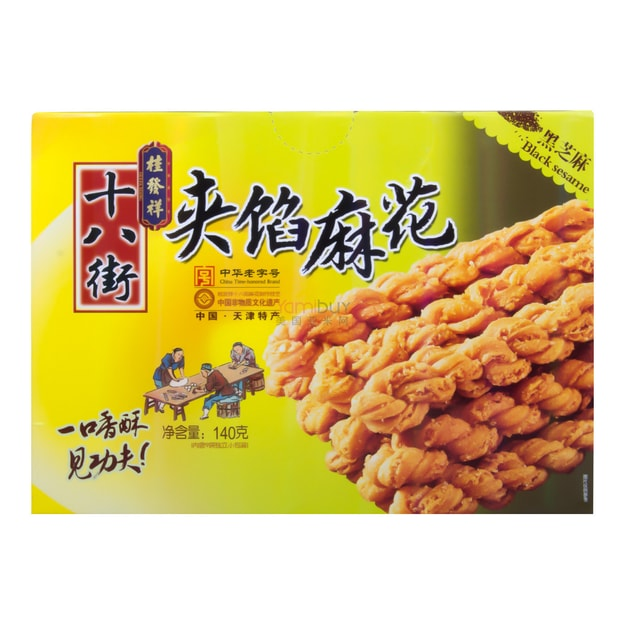 Product Detail - GUIFAXIANG Fried Dough Twist Black Sesame Flavor 140g - image 0