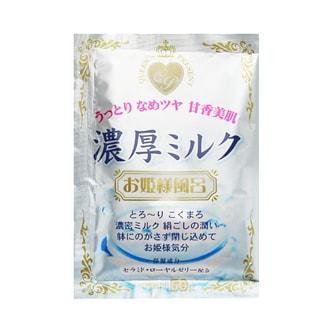 日本KIYOU纪阳除虫菊 QUEEN'S PRESENT顺滑保湿牛乳美肌入浴剂 50g