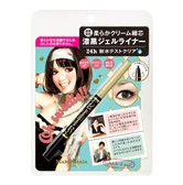 BCL MAKEMANIA DATA Pencil Gel Eyeliner Black 1 Piece