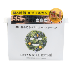 JAPAN BOTANICAL ESTHE Multi-effect 55-second disposable plant Good Morning Mask 30 pieces
